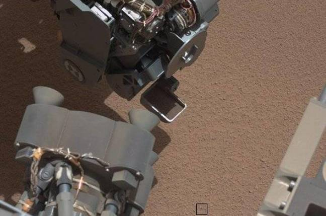 Curiosity's first scoop also shows bright object