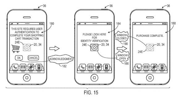 Illustration from Apple 'hidden components' patent application