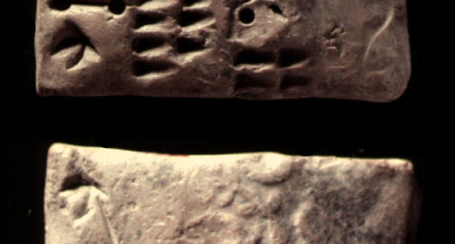 A proto-Elamite tablet