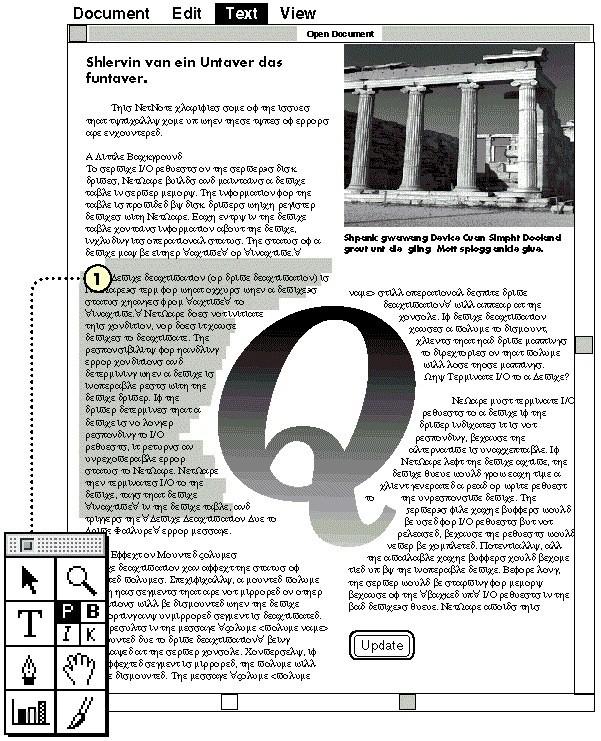 Novell OpenDoc primer