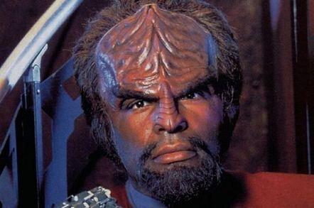 Star Trek: Deep Space 9