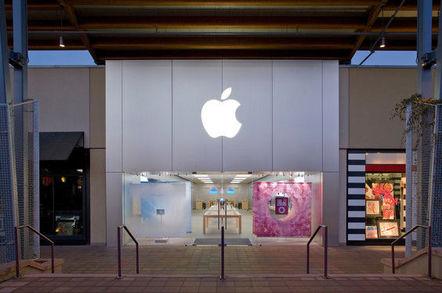 That expensive glass door before it was broken, credit Apple press photo website