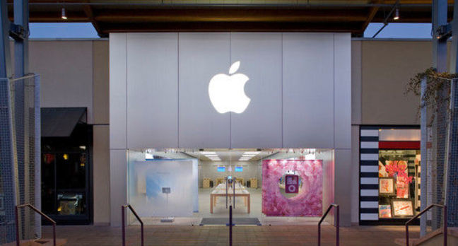 That expensive glass door before it was broken, credit Apple press photo website
