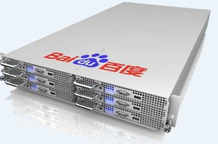 Baidu has deployed an ARM server for cheap and dense storage