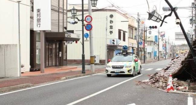 Street View Japan deserted nuclear town