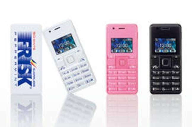 Willcom Strap Phone 2 world's smallest