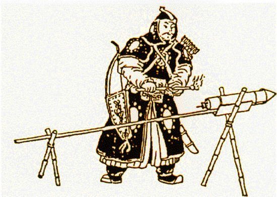 An engraving of a soldier launching a fire-arrow