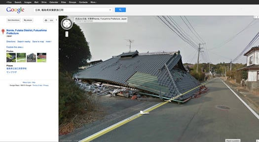 Google Street View image of the abandoned town of Namie-machi, Fukushima Prefecture, Japan