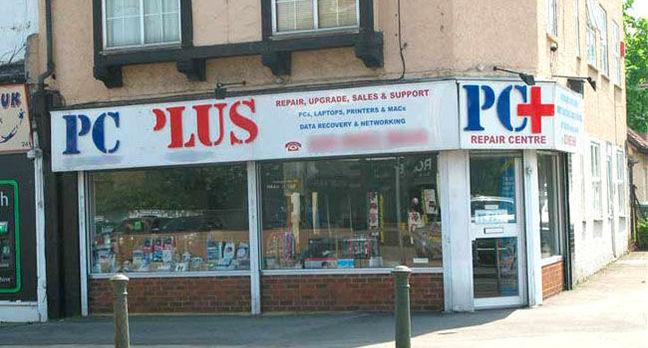 UK PC repair shop