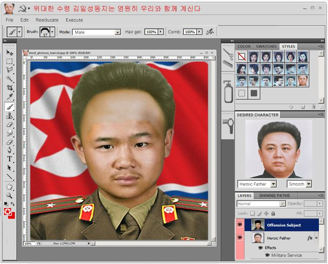 The treated photo, complete with Kim Jong-Il haircut and military uniform