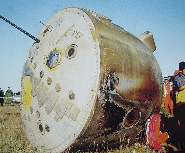 The Shenzhou 5 capsule after landing