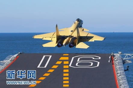 Chinese F-15 carrier take-off