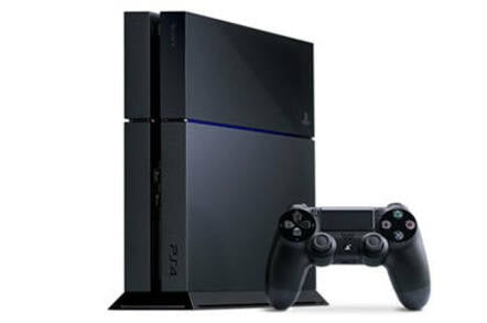 5e98016a6f1 Here s what YOU WON T be able to do with your PlayStation 4 • The ...