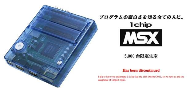 One-Chip-MSX