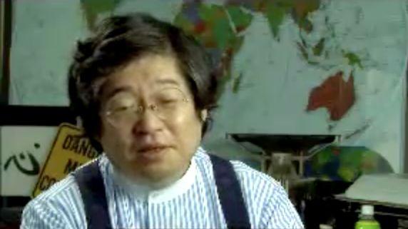 Kazuhiko Nishi