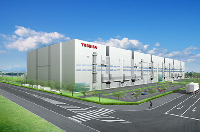 Toshiba Fab 5
