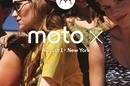Motorola Moto X launch invite