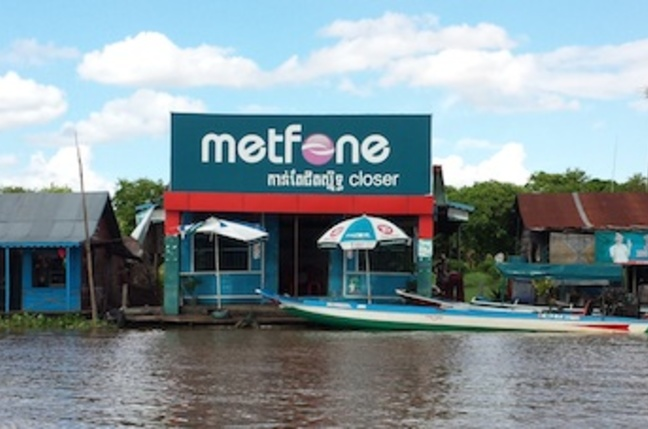 Metfone's floating phone shop