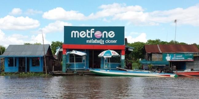 Metfone's floating phone shop