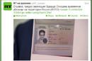 Edward Snowden's asylum documents. Source: RT