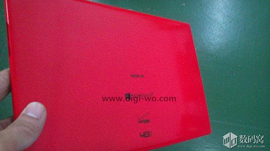Leaked photo of Nokia's Windows RT tablet?