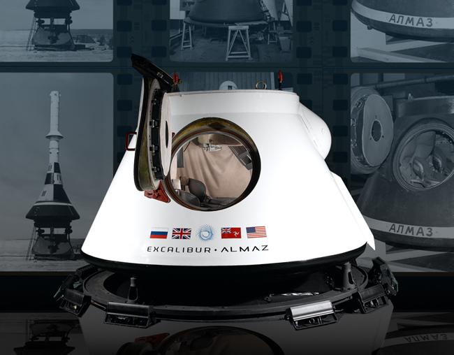 Excalibur Almaz capsule