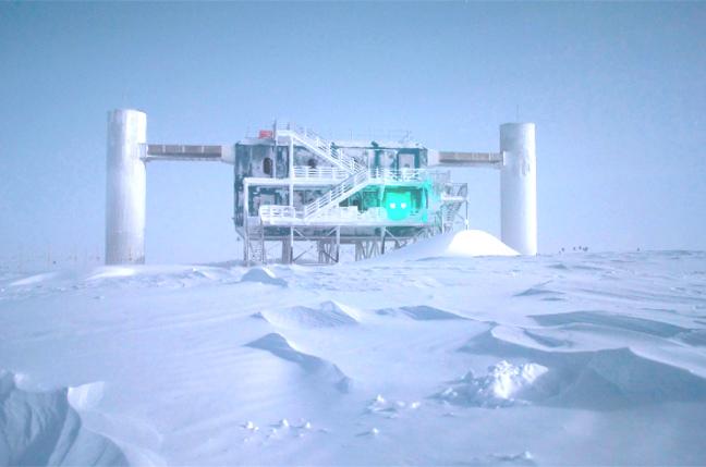 The IceCube laboratory