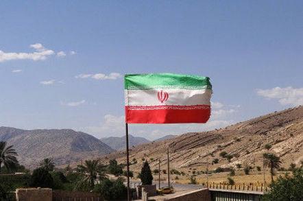 Iranian flag flying
