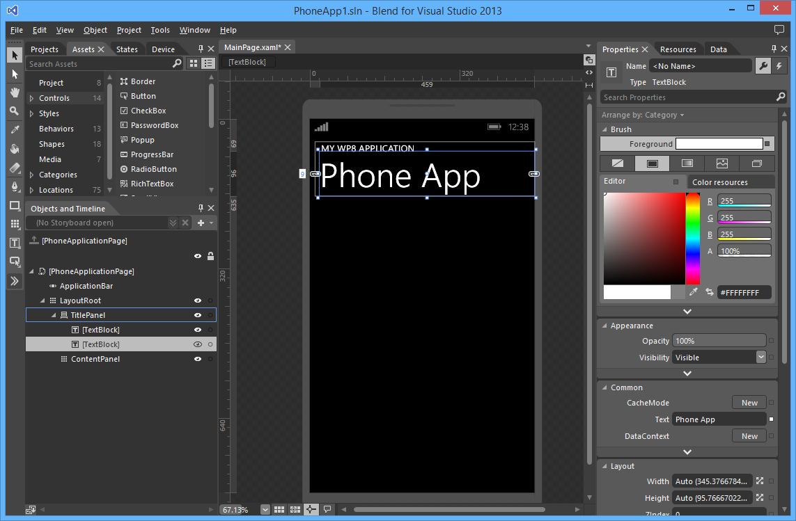 Visual Studio 2013 phone app