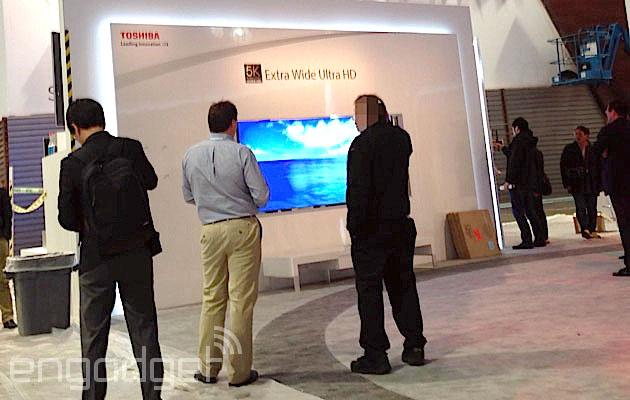 Toshiba 5K UHD TV