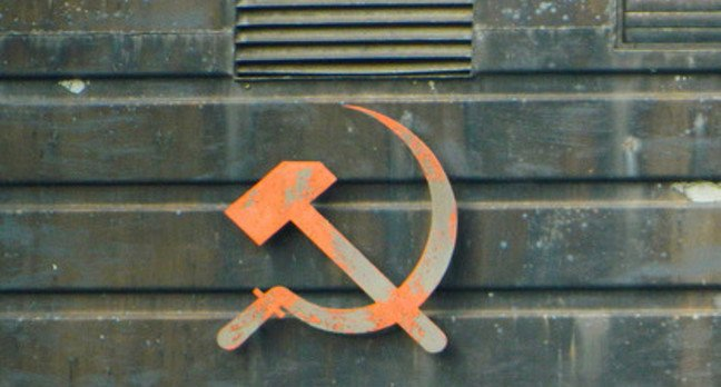 Communist hammer and sickle