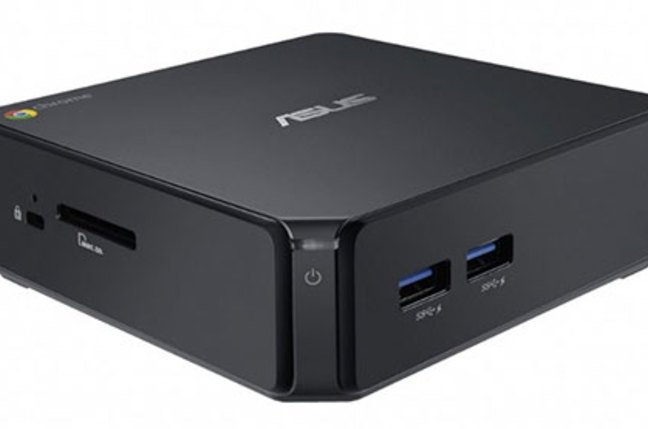 Asus Chromebox, front view