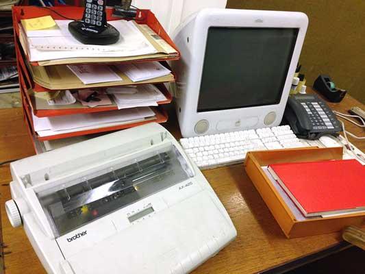 Alistair Dabbs' office