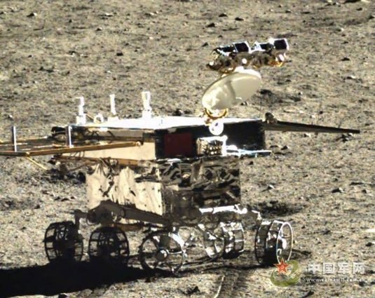 The Yutu lunar rover