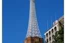 AWA Tower in Sydney