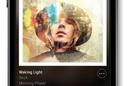 New Sonos phone app
