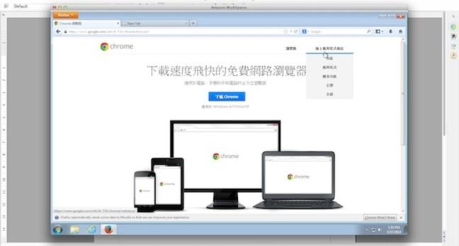 Amazon Web Services Workspaces