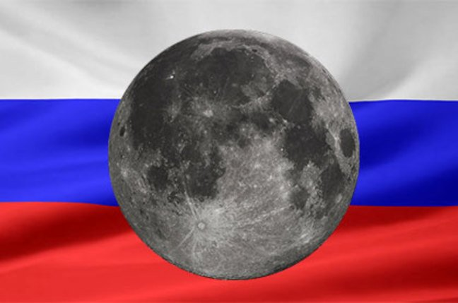 Image of the Moon floating over a Russian flag