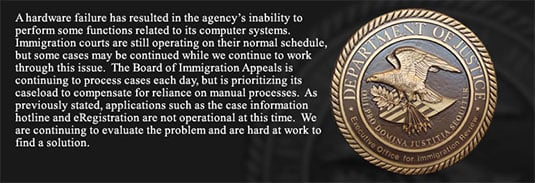 Screenshot showing statement regarding EOIR systems outage