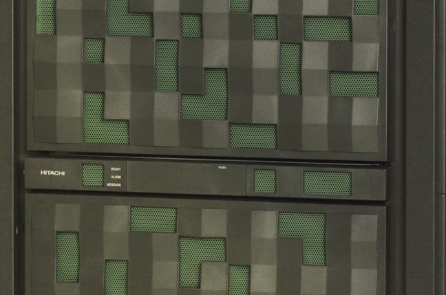 HDS VSP Front Panel