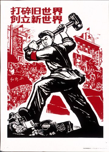 Poster from the cultural revolution