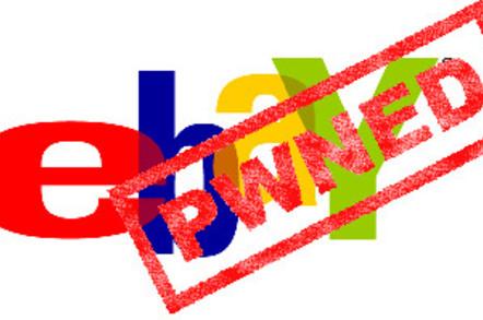 eBay pwned
