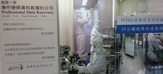 A data recovery firm in Tapei's Guang Ha digital plaza