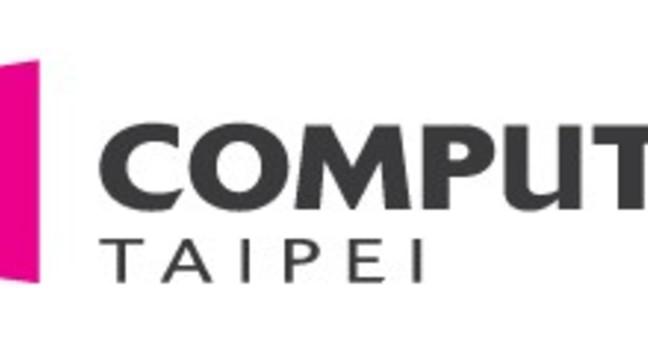 computex 2014 logo