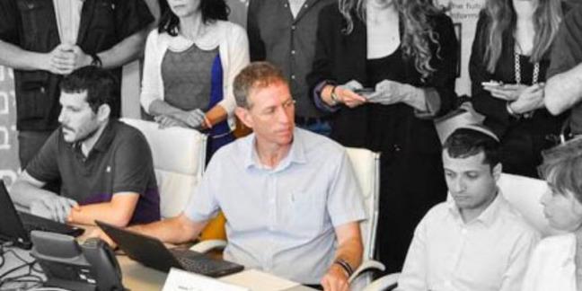 Ben Gurion University professor Yuval Elovici