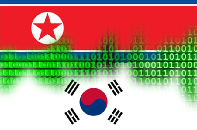 North Korea South Korea hacking