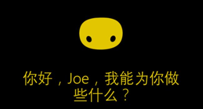 Cortana China