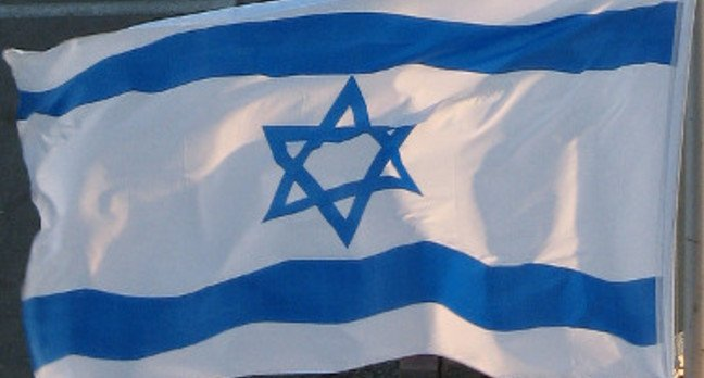 Flag of Israel; credit James Emery
