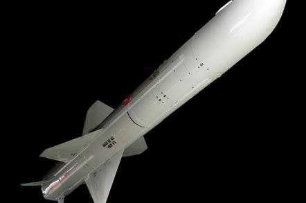 Exocet anti-ship missile