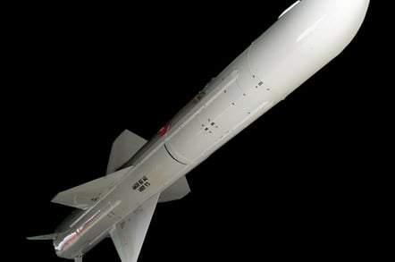 Exocet anti-ship missile